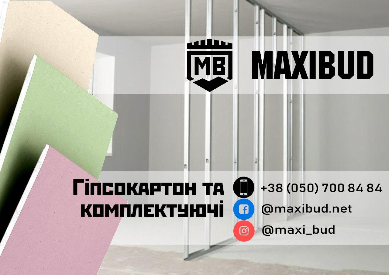 photo5235494434823581254