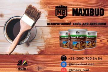 photo5237880877567028950