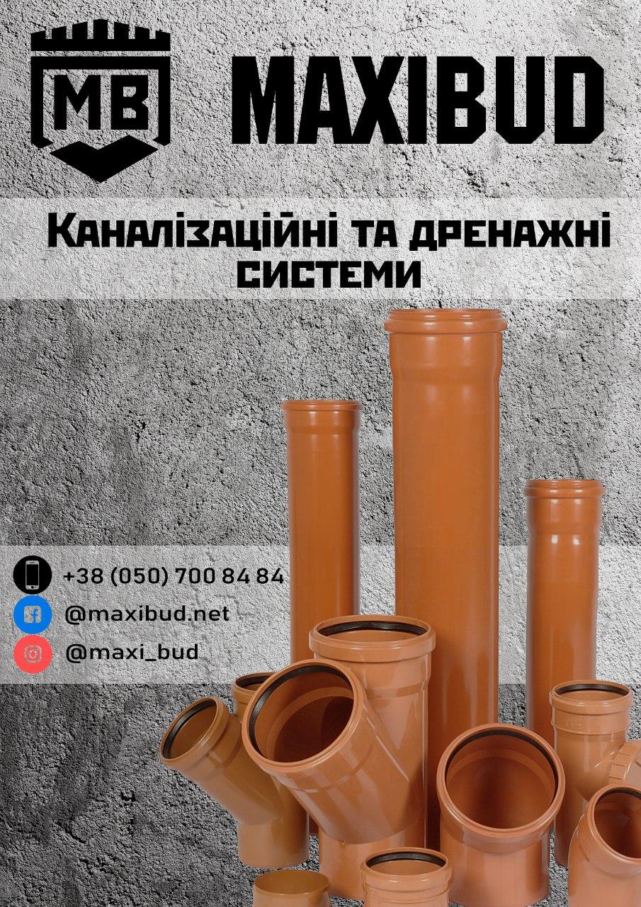 photo5237880877567029128